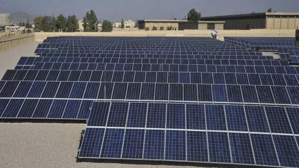 بالفيديو/ 5 أمبير بـ30 ألف ليرة في لبنان.. الكهرباء لا تغيب عن بلدة كفرمشكي البقاعية بفضل الطاقة الشمسية!