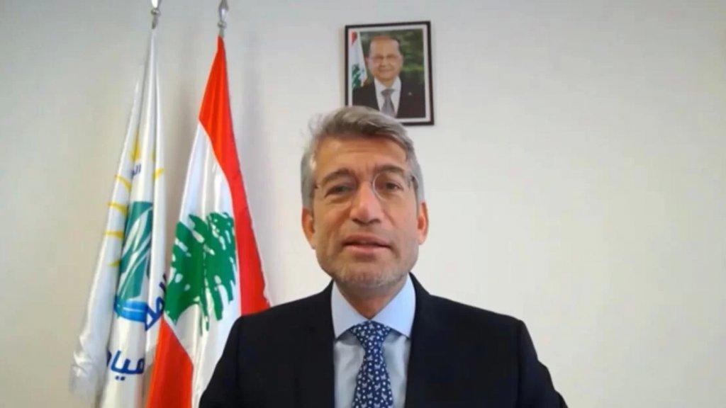 وزير الطاقة: نضع كل جهدنا لتأمين زيادة التغذية لشبكة كهرباء لبنان
