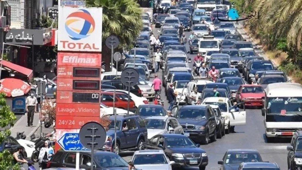 """البراكس: """"السوق ستشهد ارتياحاً حتى نهاية الشهر لأنّ مصرف لبنان فتح اعتمادات لجميع الشركات في الوقت عينه"""""""