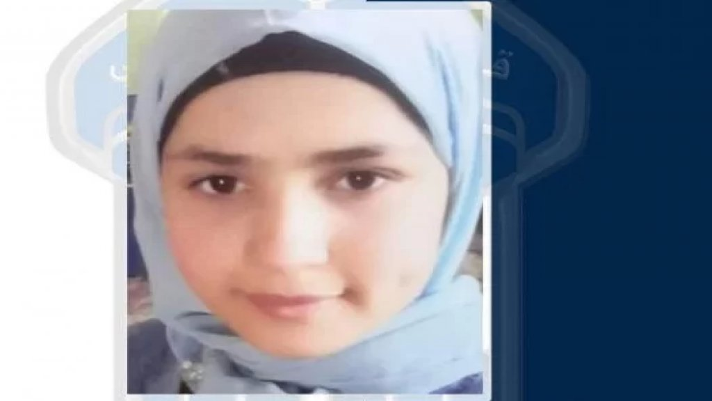 ابنة الـ 14 عاماً مفقودة.. إيمان الأحمد خرجت من منزل ذويها في البازورية ولم تعد، لمن يعرف عنها شيئاً!