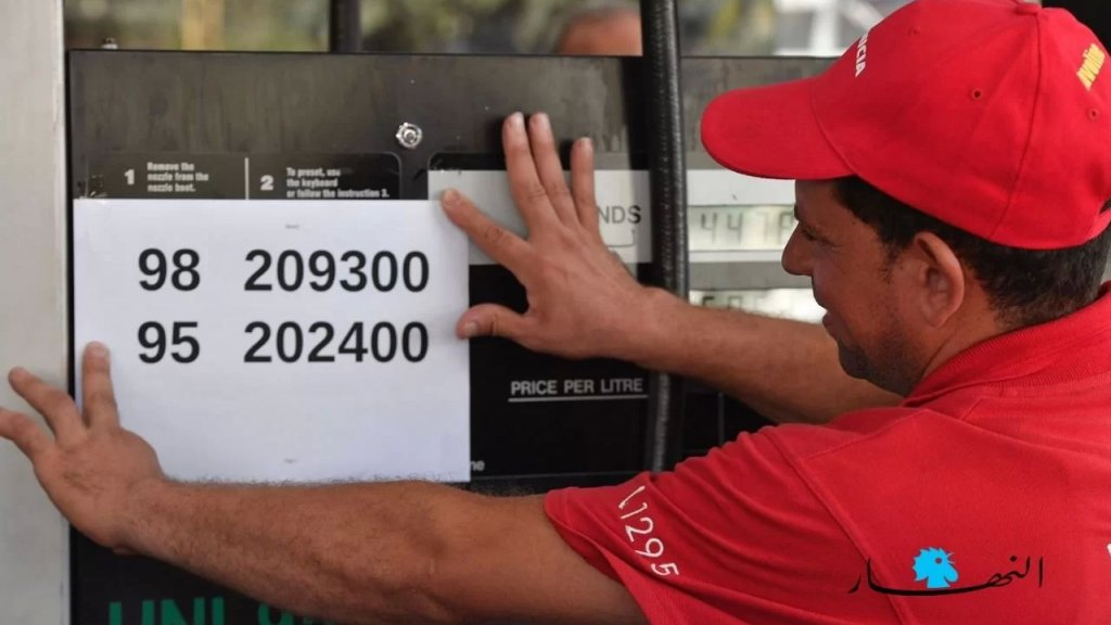 بالأرقام... راتب اللبناني يُنفَق على البنزين!