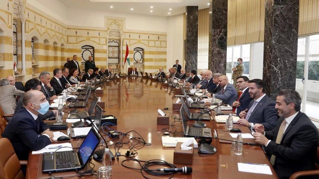 """""""الموافقة على استقراض مبلغ 100 مليون دولار لزوم مؤسسة كهرباء لبنان"""".. جملة من المقررات لمجلس الوزراء في جلسته الأولى"""