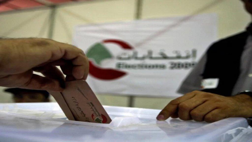 """""""الجمهورية"""": إجراء الانتخابات النيابية حُسم بشكل نهائي الاحد في 27 آذار المقبل وفق القانون الانتخابي الحالي"""