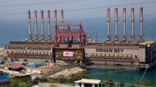 """""""كارباورشيب"""" تتوقف عن تزويد لبنان بالكهرباء مع انتهاء العقد وستباشر بسحب باخرتَيها فاطمة غولسلطان وأورهان باي"""