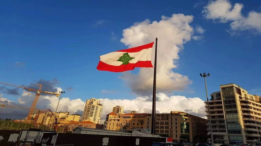الأمم المتحدة تعلن عن خطة استجابة جماعية شاملة للبنان تشمل 119 مشروعًا بقيمة إجمالية تبلغ 383 مليون دولار أميركي وتستهدف 1,1 مليون لبناني ومهاجر
