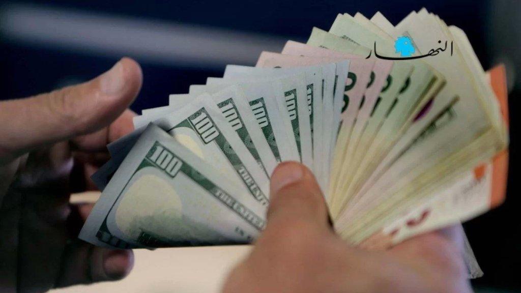 دولار السوق السوداء سجل صباح اليوم ما بين 17,450 و17,500 ليرة لبنانية