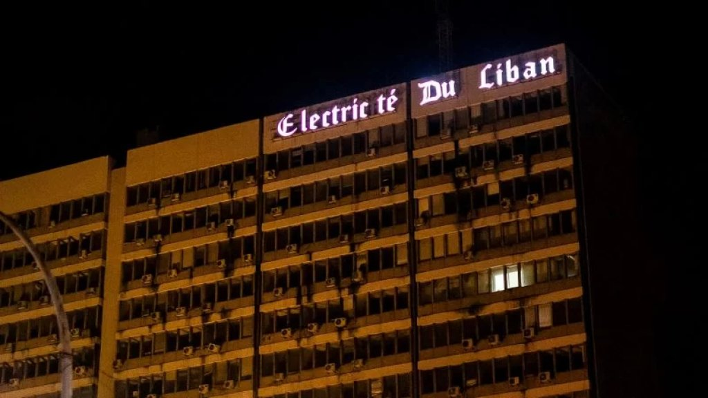 خبير إقتصادي: شركة روسية ستُقدم خلال 10 أيام عرضًا للبنان لبناء مصافٍ نفطية وتأمين المحروقات لإنتاج الكهرباء