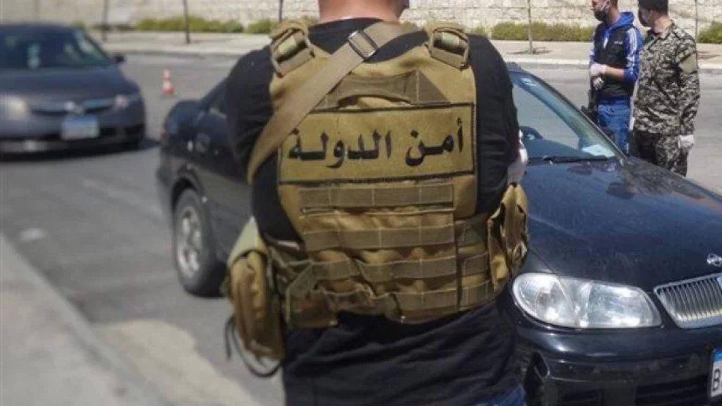 عصابة تهريب في قبضة أمن الدولة.. هرّبت أفرادًا من سوريا إلى لبنان سيرا على الأقدام بعد تنقلهم بحافلات صغيرة