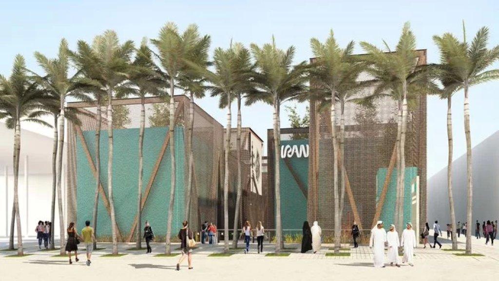 """افتتاح الجناح الإيراني في إكسبو دبي 2020.. """"لتوسيع التعاون مع الشعوب والتعرف عليها عن كثب"""""""