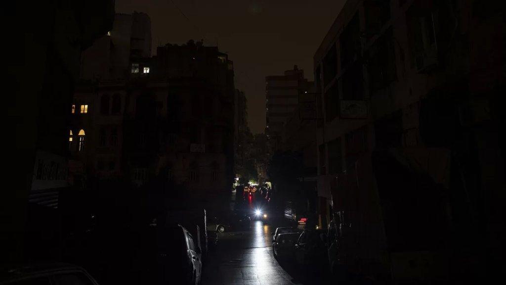 الكهرباء مقطوعة عن كافة الأراضي اللبنانية منذ الساعة العاشرة صباحًا