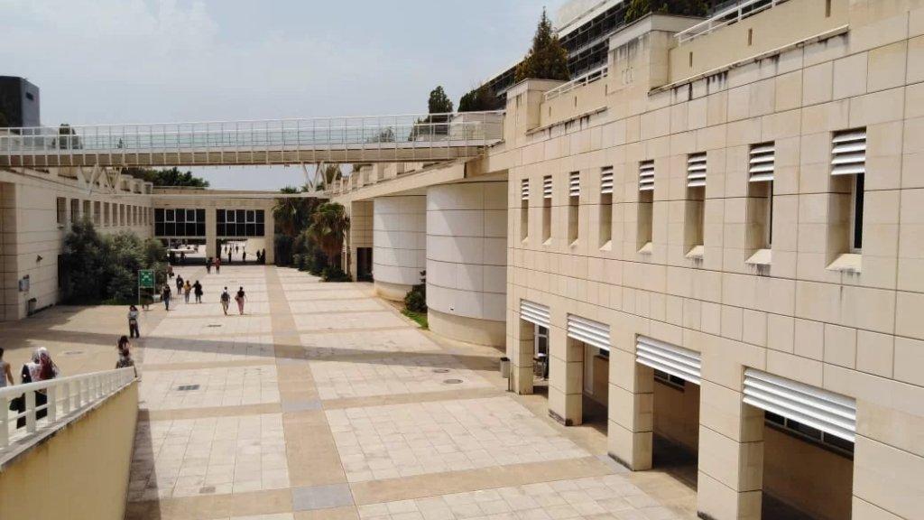 لا عام جديد في الجامعة اللبنانية!