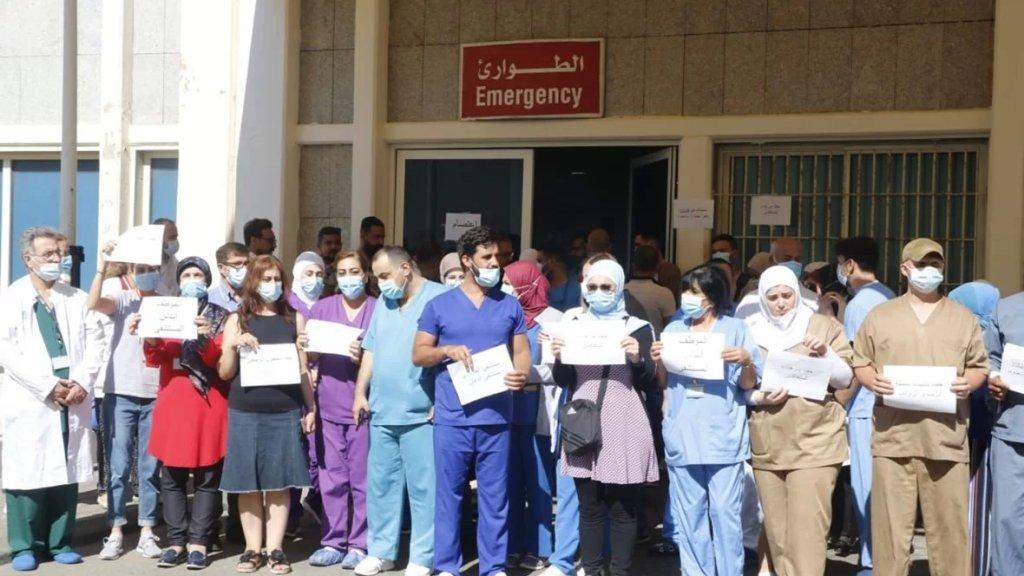 موظفو مستشفى الحريري يعلنون الاضراب المفتوح ابتداء من الغد