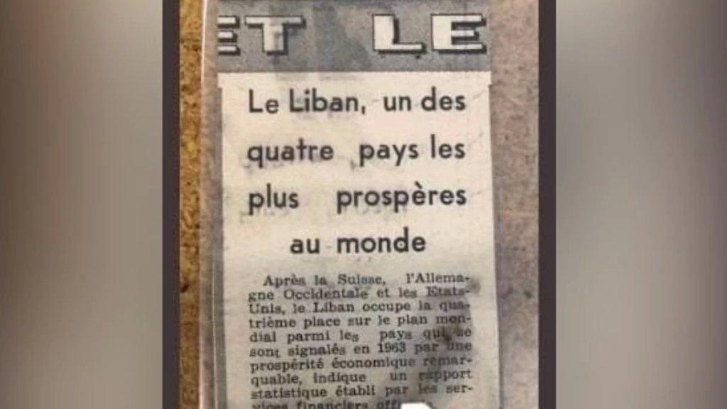 صورة من عام 1963.. عندما كان لبنان واحد من أكثر أربع دول ازدهارًا في العالم!