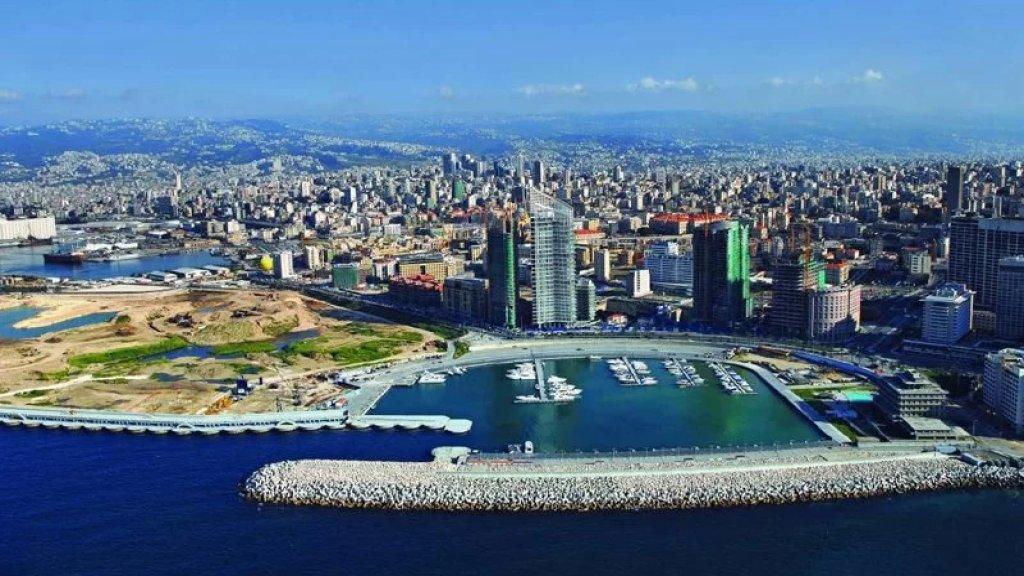 """""""إصلاحات من شأنها معالجة الأزمة الاقتصادية والمالية في لبنان"""".. محادثات مع صندوق النقد الدولي تبدأ في الأيام المقبلة"""