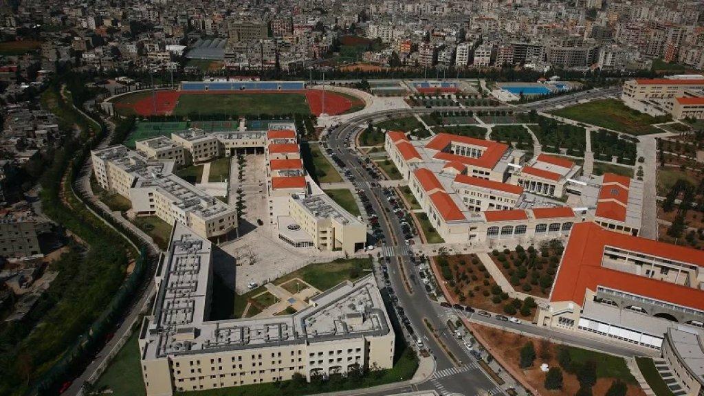 الأساتذة المتعاقدون: الجامعة اللبنانية واستمراريتها مهددان اليوم اكثر من أي وقت مضى