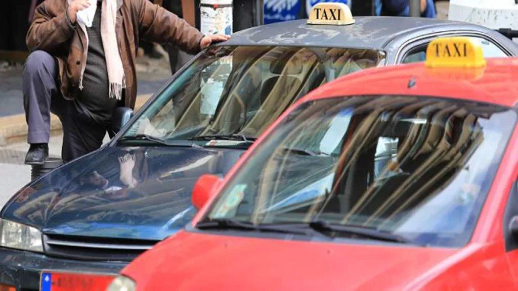 """تعرفة """"السرفيس"""" إلى  الـ10 آلاف ليرة.. رئيس الإتحاد العام لنقابات السائقين يكشف عن مبادرة لإعطاء السائقين 25 صفيحة بنزين على أساس 100 ألف"""