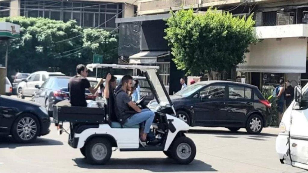 """""""رزق الله عالعربيات"""".. لبنانيون يوجدون وسائل نقل """"توفيرية"""" تماشيًا مع الأزمة"""