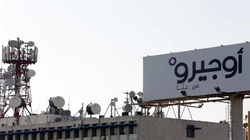 """""""أوجيرو"""": عطل كهربائي طرأ في سنترال الشويفات بسبب الضغط على المولدات ممّا أدّى إلى توقف خدماتنا"""