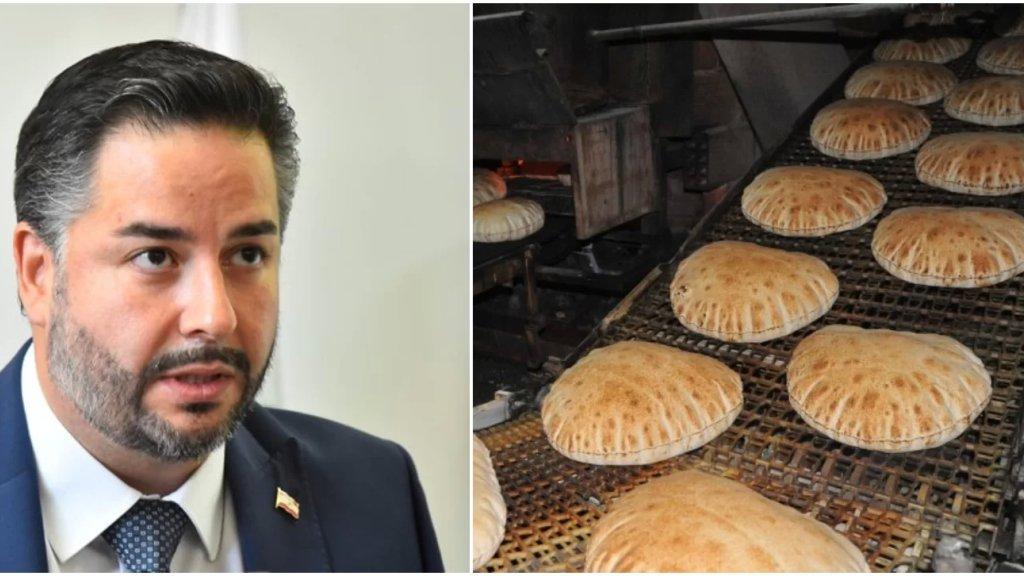 وزير الاقتصاد يحدد سعر ووزن ربطة الخبز