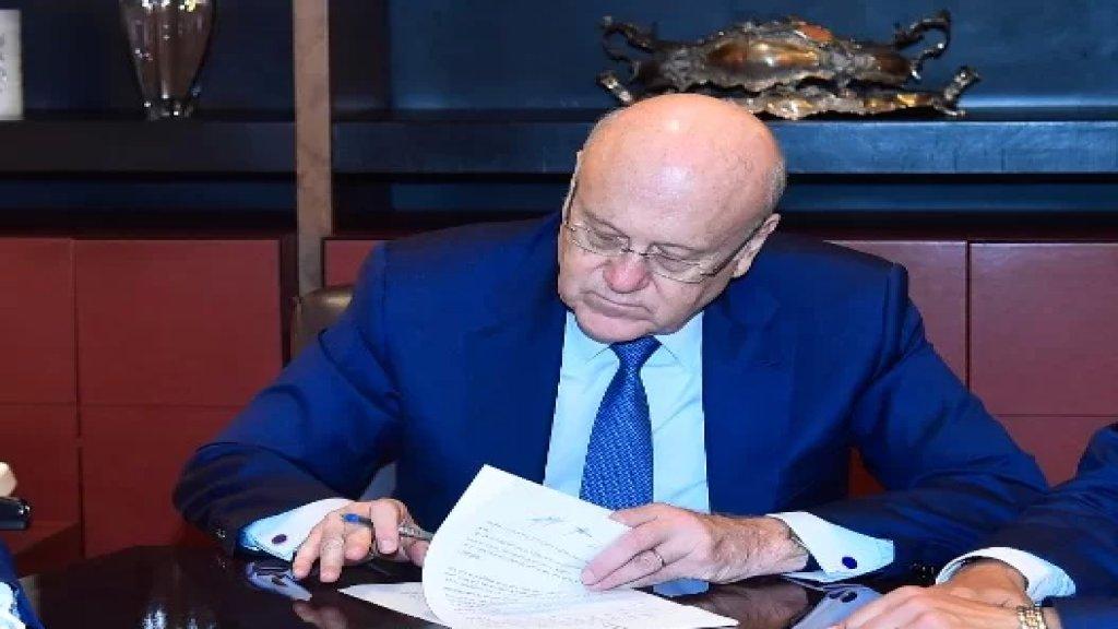 ميقاتي: لبنان قادر رغم الصعوبات على النهوض من جديد وهذا ما تفعله الحكومة من خلال معالجة الأوضاع الطارئة