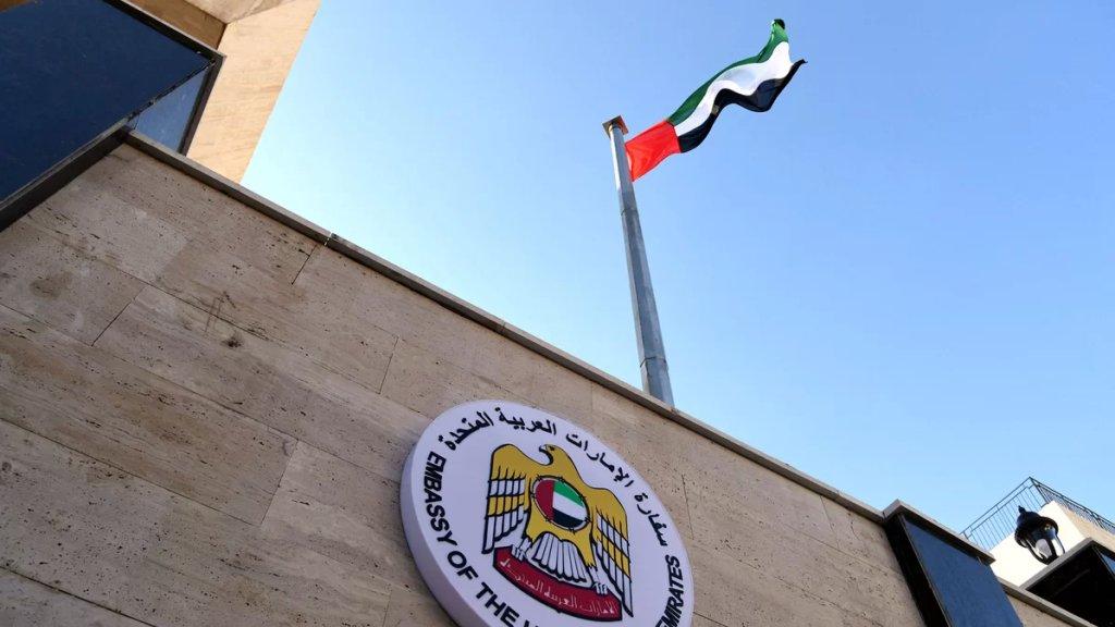 الإمارات تهنئ سوريا بالذكرى الـ48 من حرب تشرين التحريرية