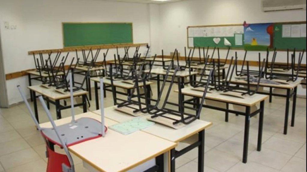 متعاقدو التعليم الاساسي: الاستمرار في مقاطعة العام الدراسي لحين تحقيق المطالب