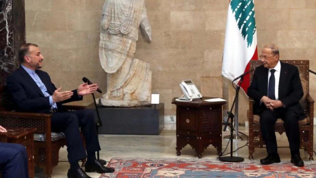 عبد اللهيان من قصر بعبدا: نقف دائماً إلى جانب لبنان