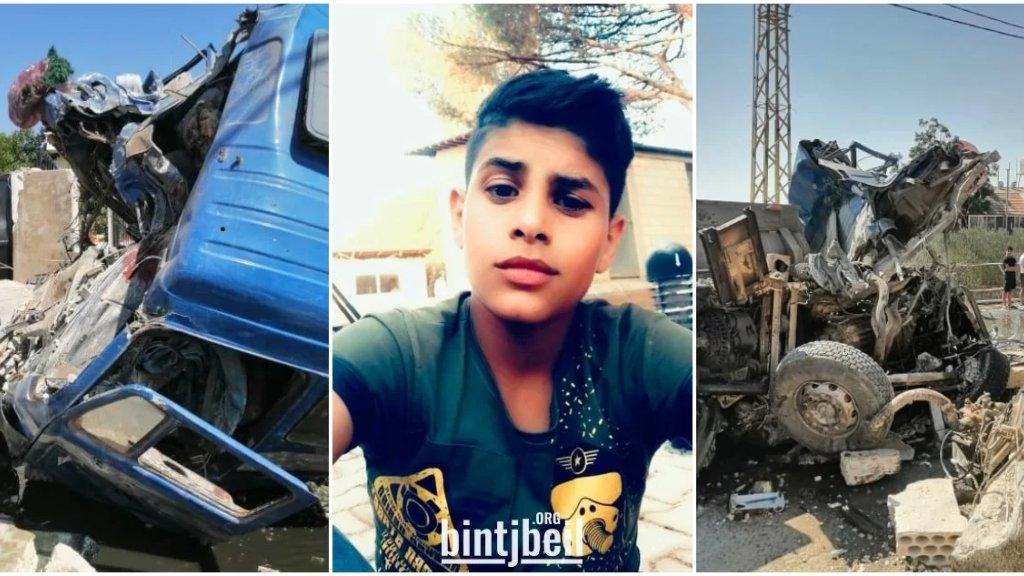 بالصور/ ودعا والديهما وتوجها الى عملهما.. ابن مدينة بنت جبيل جواد بزي (١٤ عاما) ضحية حادث سير مأساوي اليوم في بلدة عين ابل وجرح شقيقه مهدي