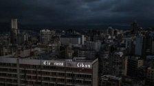 عضو مجلس إدارة كهرباء لبنان طارق عبدالله: إذا طُبّق الإصلاح كما يجب يصبح لدينا كهرباء 24/24 ولن نعود بحاجة إلى المولدات الخاصة