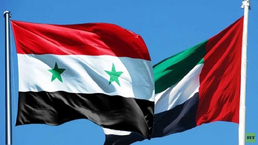 الإمارات وسوريا تتفقان على خطط مستقبلية لتعزيز التعاون الاقتصادي