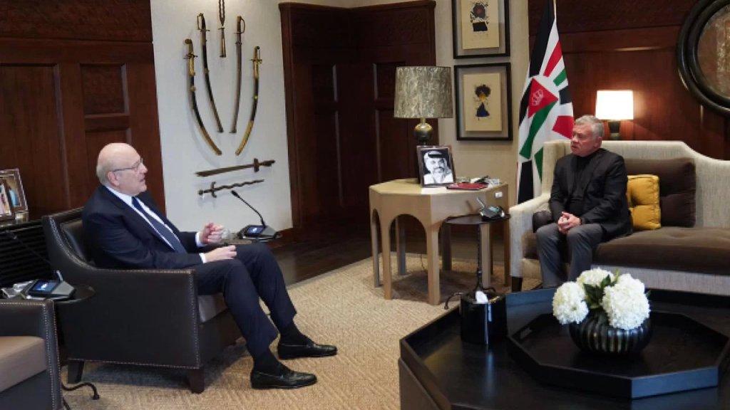 ملك الأردن استقبل ميقاتي وجدّد وقوف الأردن إلى جانب لبنان وشعبه