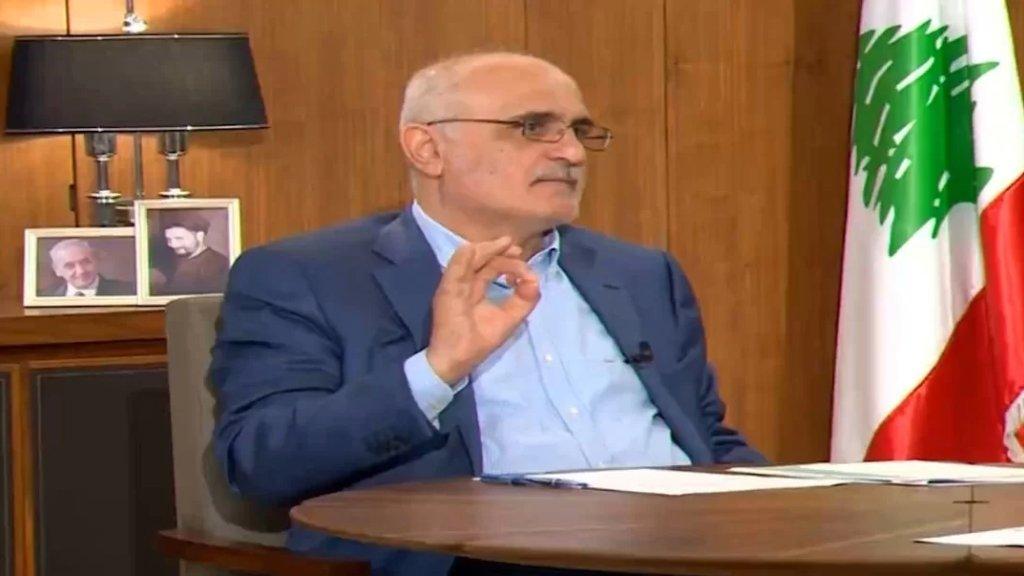 علي حسن خليل: نشفق على القاضي بيطار لما وضع نفسه فيه