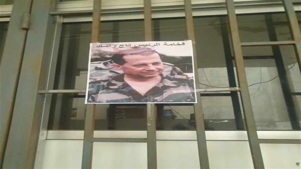 """مجموعة من الحرس القديم دخلت الى جريدة الشرق وألصقت صور الرئيس عون بعنوان: """"فخامة الرئيس تاج راسك"""""""