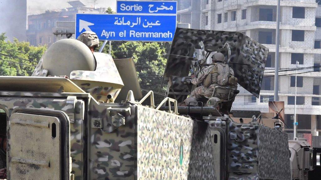 """القوات اللبنانية تنفي ما صدر عن """"الثنائي"""": اتّهامنا مرفوض وباطل.. ونطالب من الأجهزة المختصة تحديد المسؤوليات بشكل واضح وصريح"""