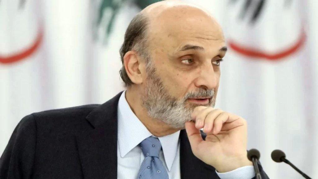 جعجع:  أستنكر الأحداث التي شهدتها منطقة بيروت وبالأخص محيط منطقة الطيونة
