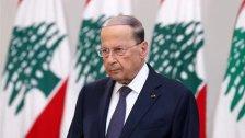 الرئيس عون لوزير العدل: للإسراع في تحقيقات الأحداث الدامية التي وقعت في الطيونة