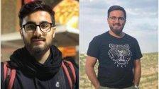 الشاب محمد جمال تامر استشهـ.د فجر اليوم  بعد تعرضه للقنص خلال مجزرة الطيونة اثناء توجهه للاعتصام امس