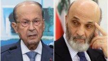 الأخبار: الرئيس عون هاتف جعجع أمس: «أوقف ألاعيبك»