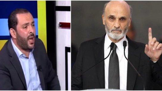 """بالفيديو/ الصحافي علي حجازي: سمير جعجع وقت اللي بجدّ الجدّ """"بياكل قتلة قياماً وقعوداً ما بحسّ إنو أكلها"""""""