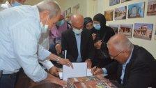 """الكاتب كامل محمود بزي يوقع كتابه """"أوراق إغترابية"""" في بنت جبيل"""