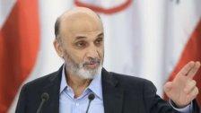 """الـ""""NBN"""" تهاجم رئيس حزب القوّات: """"قاتل يُجعجع بكلّ وقاحة"""""""