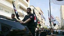 الحزب السوري القومي الاجتماعي: لحل حزب القوات اللبنانية الآن