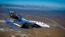 الإعلان عن أوّل رحلة سياحية فضائية في مصر بكلفة 467.5 ألف دولار بعد التخفيضات