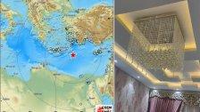 مركز بحنس بعد الهزة الأرضية التي شعر بها سكان لبنان: لا خطر من موجات تسونامي (فيديو)