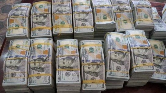 """تجاوزت الـ300 مليون.. لبنانيون يخسرون ملايين الدولارات عبر منصة تداول بالعملات الرقمية """"Binancesfund""""!"""