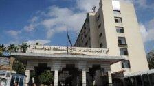 """10 إصابات بـ """"الفطر الأسود"""" في سوريا خلال يومين"""