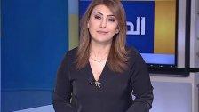 سمر أبو خليل: بتفكر جديًا انك تضب كلاكيشك وتهجّ من البلد.. وبترجع متل الخروف بتنتخبهن ذاتن بآذار!