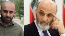 الصحافي رضوان مرتضى: سمير جعجع إلى اليرزة مجدداً