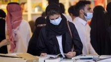 رواتب اللبنانيين الراغبين بالتوظيف في الخليج تنخفض بعد الأزمة إلى ما يقارب 50%!