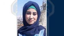 ابنة الـ 18 عاماً مفقودة.. آسيا العبدالله غادرت منذ أكثر من 6 أشهر مكان إقامتها في حوش الرافقة البقاعية ولم تعد، لمن لديهم أي معلومات عنها!